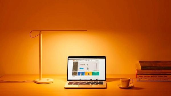 Mi LED Lamp